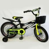 Двухколесный велосипед Hammer - 16 S600