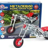 Металлический конструктор украинского производства.Следующий выкуп 15 декабря!