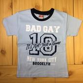 Детская футболка для мальчика 4-8 лет Beebaby (Бибеби)
