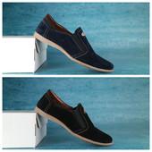 Подростковые туфли Clas, р. 35-39, код gavk-10372