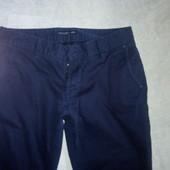 Коттоновые брюки Fangsida