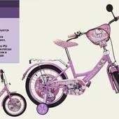 Двухколесный велосипед 14'' 181405