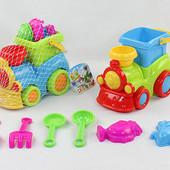 Песочный набор 8 предметов