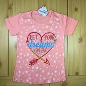 Детская футболка рр. 116-140 Сердце Beebaby (Бибеби)