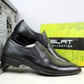 Мужские классические кожаные туфли, р 40-45, код gavk-10894