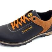 Мужские кожанные кроссовки отличного качества (М-56)