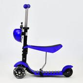 Самокат А 24668 Best Scooter 3 в 1 цвет синий, колеса PU светящиеся