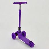 Самокат А 24727 фиолетовый, складной руль, d 14см, d 8см, колёса светятся