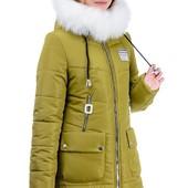 Яркая теплая куртка  зимняя для девочки, р-р 38-44