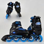 Ролики 5800 L Best Roller цвет синий размер 39-42 колёса PU, переднее колесо свет, в сумке d 7cм