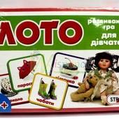 Игра средняя Лото для девочек