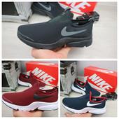 Мужские кроссовки сетка Nike, р. 41-45, код gavk-5004