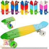 Скейтборд  пенни борд 0746-1