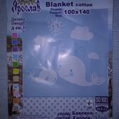 Одеяло хлопковое размер 100*140