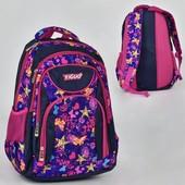Рюкзак школьный N 00235 4 кармна