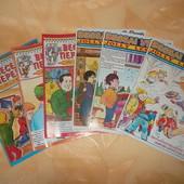 Розважальні журнали Весела перерва, Веселі уроки для школярів