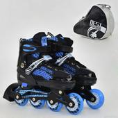 """Ролики 5800 """"S"""" Best Roller , 31-34, колёса PU, переднее колесо свет, переставные колёса"""