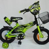 """Велосипед двухколесный """"Racer-12″"""