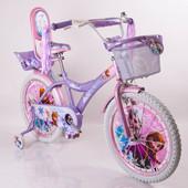 Велосипед двухколесный 20 Ice Frozen