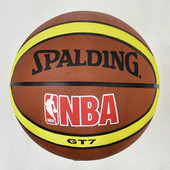 Мяч баскетбольный 22158, размер 7