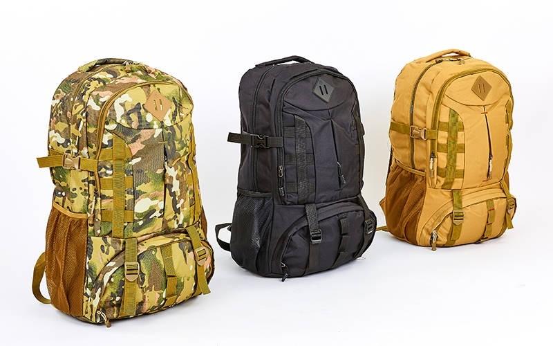 Рюкзак туристический бескаркасный 0861 (рюкзак тактический): объем 45 литров, 55х35х19см (3 цвета) фото №1