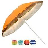 Зонт пляжный d2.0м серебро с наклоном