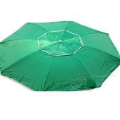 Зонт пляжный антиветер d2.0м серебро