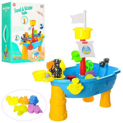 Столик-песочница для игр с песком и водой 2 в 1 пиратский корабль 057 фото №1