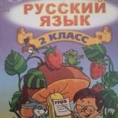 Книги 2-3 кл