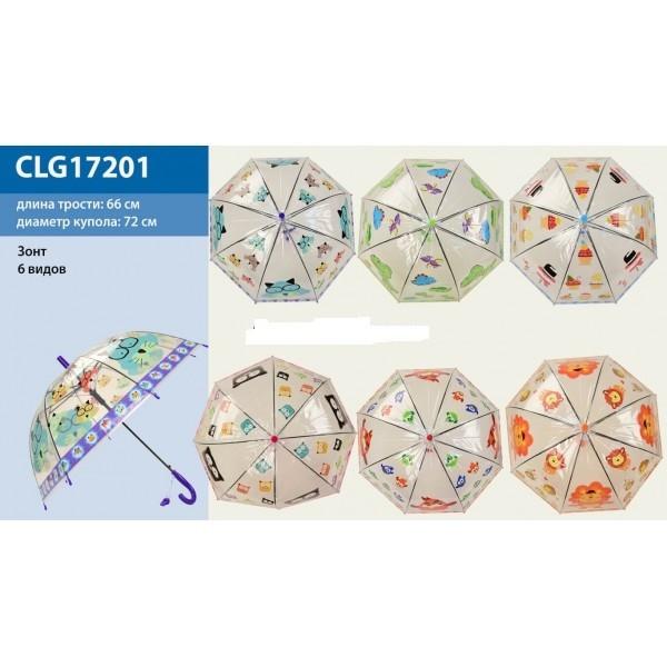Зонт clg17201 фото №1