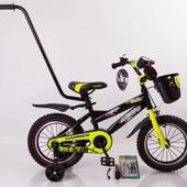 """Двухколесный велосипед """"Hamer-14″ S600"""