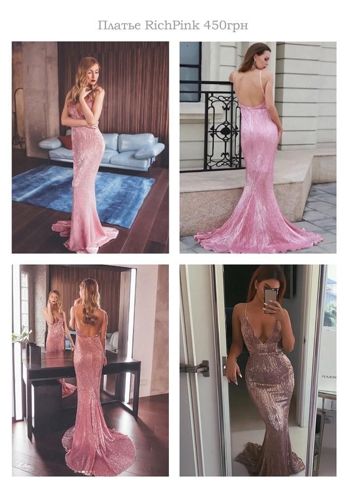 Прокат платьев и аренда одежды для фотосессии фото №1