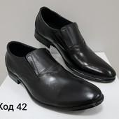 Классические туфли из натур кожи №42