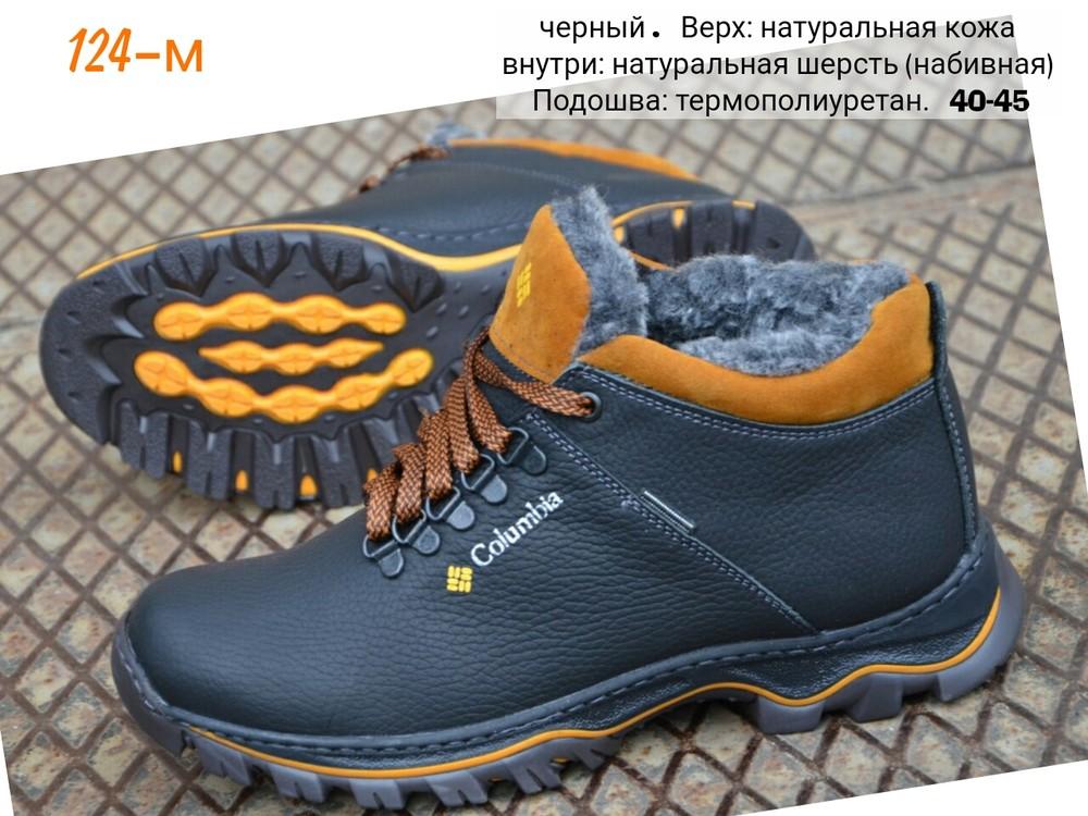 Зимние кожаные ботинки мужские фото №3