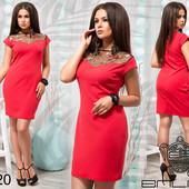Платья размер +48, цены приемлемые.