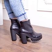 Ботинки из натуральной кожи/замши21334