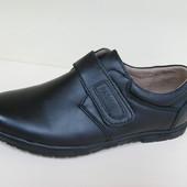 Черные кожаные туфли для мальчика