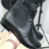 Ботинки-челси на резинке, деми, р. 36 - 42 код 3004
