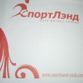Две карты (взрослая и детская) в Спорт Лэнд во все клубы Киева