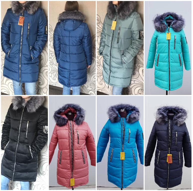 Зимняя куртка love, много расцветок. размеры 42-66 фото №1