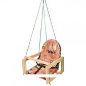 Качели детская деревянная V 701-3
