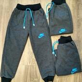 Спортивные штаны для мальчиков с 4 до 9 лет