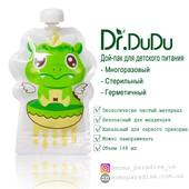 Паки для детской еды многоразовые - дой-паки Dr.DUDU