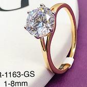 кольцо мед золото р 16