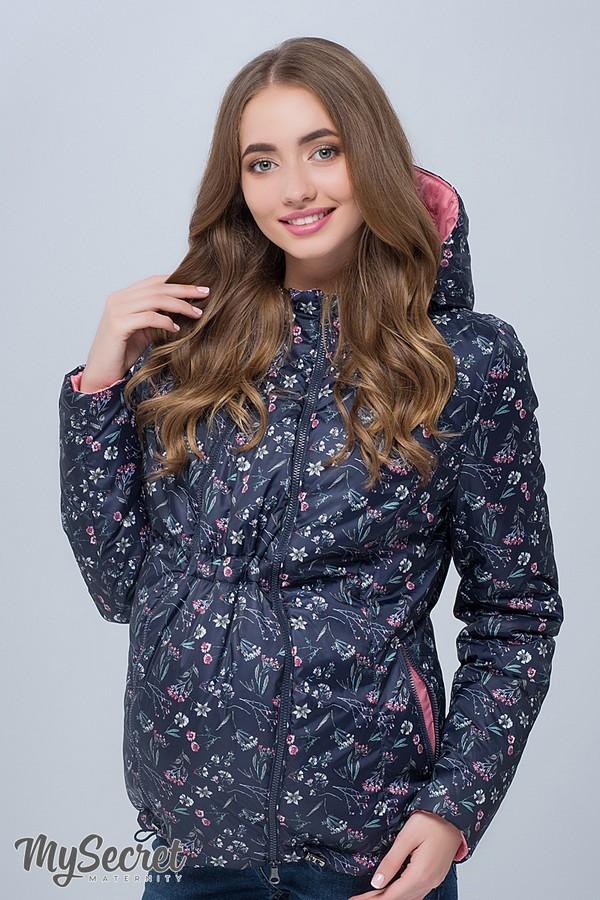 Деми куртка для беременных, двухсторонняя, темно-синяя/коралл фото №1