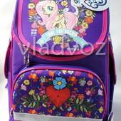 Школьный каркасный рюкзак для девочек Пони LP Pony Kite 3473-1
