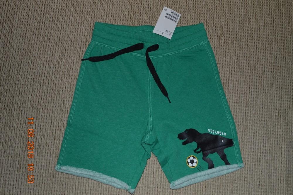 Нові трикотажні шорти h&m для хлопців розм. 4-5 р./110 і 5-6 р./116 см. в наявності фото №1