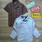 Комплект рубашек рубашки Next (2-3 года)