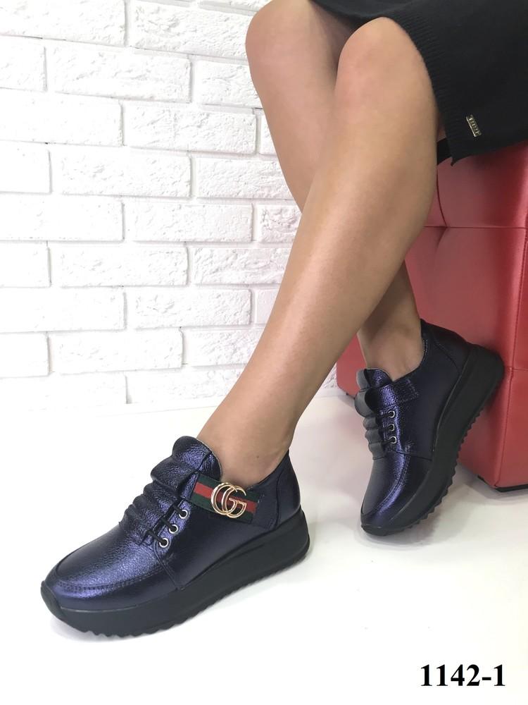 Новинка! женские кожаные кроссовки код:мр 1142 фото №1