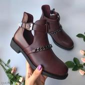 Модель: Q1426 Туфли женские бордовые